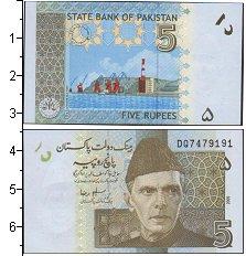 Изображение Банкноты Пакистан 5 рупий 2008  UNC