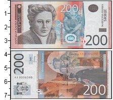 Изображение Банкноты Сербия 200 динар 2013  UNC