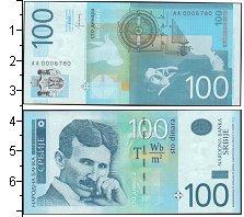 Изображение Банкноты Сербия 100 динар 2013  UNC