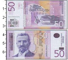 Изображение Банкноты Европа Сербия 50 динар 2014  UNC