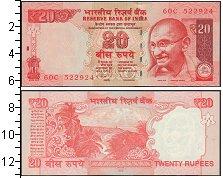 Изображение Банкноты Индия 20 рупий 2013  UNC
