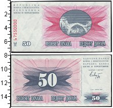 Изображение Банкноты Европа Босния и Герцеговина 50 динар 1992  UNC