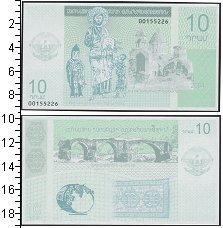 Изображение Банкноты СНГ Нагорный Карабах 10 драм 2004  UNC