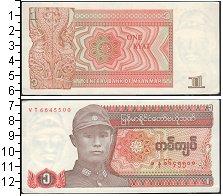 Изображение Банкноты Азия Мьянма 1 кьят 0  UNC