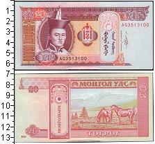 Изображение Банкноты Монголия 20 тугриков 2011  UNC