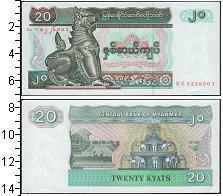 Изображение Банкноты Азия Мьянма 20 кьят 0  UNC