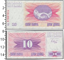 Изображение Банкноты Босния и Герцеговина 10 динар 1992  UNC