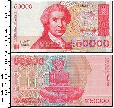 Изображение Банкноты Хорватия 50000 динар 1993  UNC