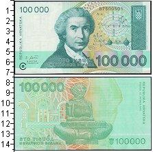 Изображение Банкноты Европа Хорватия 100000 динар 1993  UNC