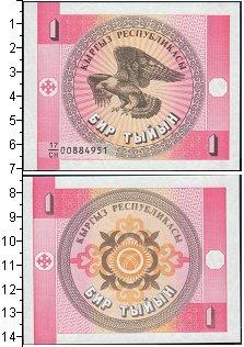 Изображение Банкноты Киргизия 1 тыиын 1993  UNC Парящий беркут на фо