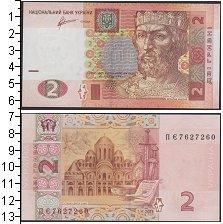 Изображение Банкноты Украина 2 гривны 2011  UNC