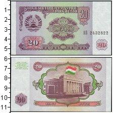 Изображение Банкноты СНГ Таджикистан 20 рублей 1994  UNC