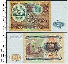 Изображение Банкноты Таджикистан 100 рублей 1994  UNC