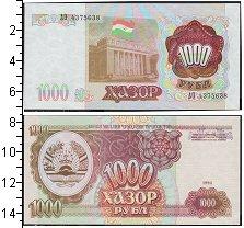 Изображение Банкноты СНГ Таджикистан 1000 рублей 1994  UNC