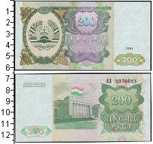 Изображение Банкноты Таджикистан 200 рублей 1994  UNC