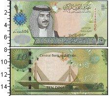 Изображение Банкноты Азия Бахрейн 10 динар 2006  UNC