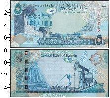 Изображение Банкноты Азия Бахрейн 5 динар 2006  UNC