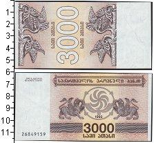Изображение Банкноты СНГ Грузия 3000 купонов 1993  UNC