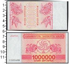 Изображение Банкноты СНГ Грузия 1000000 купонов 1994  UNC