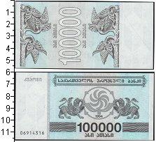 Изображение Банкноты Грузия 100000 лари 1994  UNC