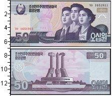 Изображение Банкноты Северная Корея 50 вон 2002  UNC