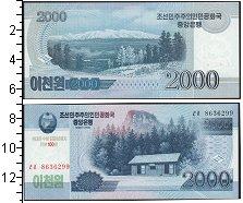 Изображение Банкноты Северная Корея 2000 вон 2008  UNC