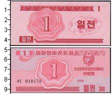 Изображение Банкноты Северная Корея 1 вон 1988  UNC-