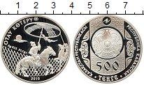 Изображение Мелочь Казахстан 500 тенге 2010 Серебро Proof