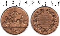 Изображение Монеты Европа Германия жетон 1885  XF