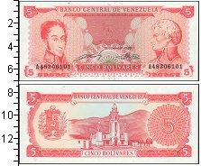 Изображение Банкноты Венесуэла 5 боливар 1989  UNC