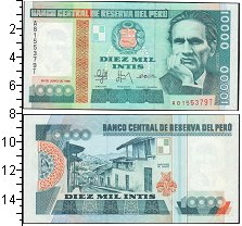 Изображение Банкноты Южная Америка Перу 10000 инти 1988  UNC
