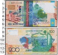 Изображение Банкноты Казахстан 200 тенге 0  UNC