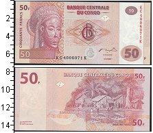 Изображение Банкноты Конго 50 франков 2007  UNC