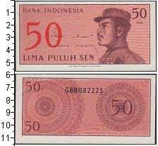 Изображение Банкноты Азия Индонезия 50 сен 1964  XF+