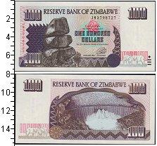 Изображение Банкноты Зимбабве 100 долларов 1995  UNC
