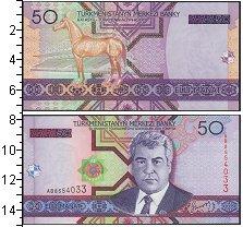 Изображение Банкноты СНГ Туркменистан 50 манат 2005  UNC-