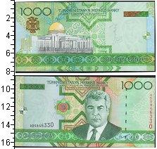 Изображение Банкноты СНГ Туркменистан 1000 манат 2005  UNC
