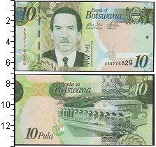 Изображение Банкноты Африка Ботсвана 10 пул 2009  UNC