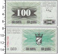 Изображение Банкноты Европа Босния и Герцеговина 100 динар 1992  UNC
