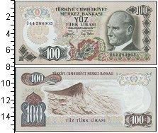Изображение Банкноты Азия Турция 100 лир 1970  UNC