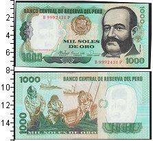Изображение Банкноты Южная Америка Перу 1000 соль 1981  UNC
