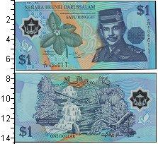 Изображение Банкноты Бруней 1 доллар 1996 Пластик UNC