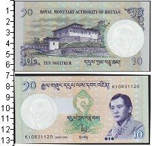Изображение Банкноты Бутан 10 нгултрум 2006  UNC