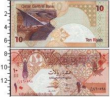Изображение Банкноты Азия Катар 10 риалов 0  UNC