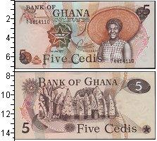 Изображение Банкноты Гана 5 седи 1977  UNC