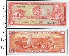 Изображение Банкноты Южная Америка Перу 10 солей 1976  UNC-