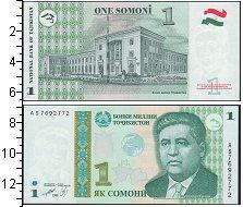 Изображение Банкноты СНГ Таджикистан 1 сомони 1999  UNC