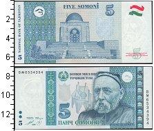 Изображение Банкноты СНГ Таджикистан 5 сомони 1999  UNC