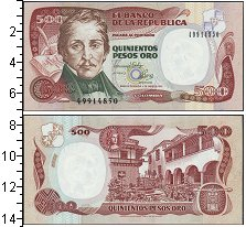 Изображение Банкноты Южная Америка Колумбия 500 песо 1993  UNC