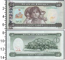 Изображение Банкноты Африка Эритрея 5 накфа 1997  UNC